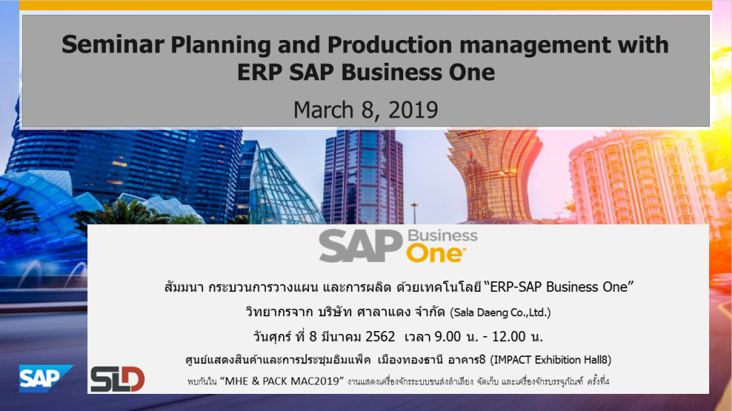 Seminar Planning and Production management with  ERP SAP Business One March 8, 2019